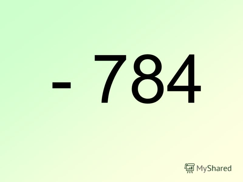 - 784