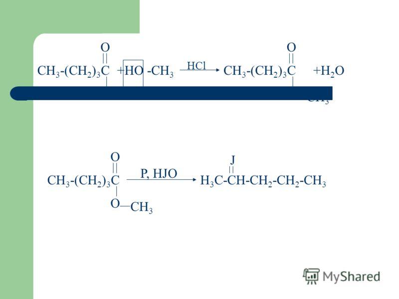 5. Соединение неизвестного строения состава C 4 H 8 Cl 2 нагрели с водным раствором гидроксида натрия и получили органическое соединение, которое при окислении гидроксидом меди (II) превратилось в соединение состава C 4 H 8 O 2. Определить строение и