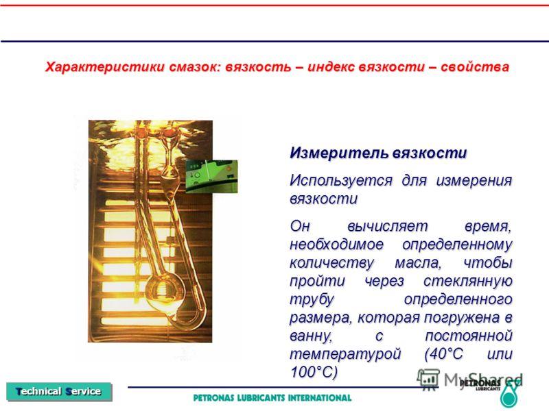 Technical Service Измеритель вязкости Используется для измерения вязкости Он вычисляет время, необходимое определенному количеству масла, чтобы пройти через стеклянную трубу определенного размера, которая погружена в ванну, с постоянной температурой