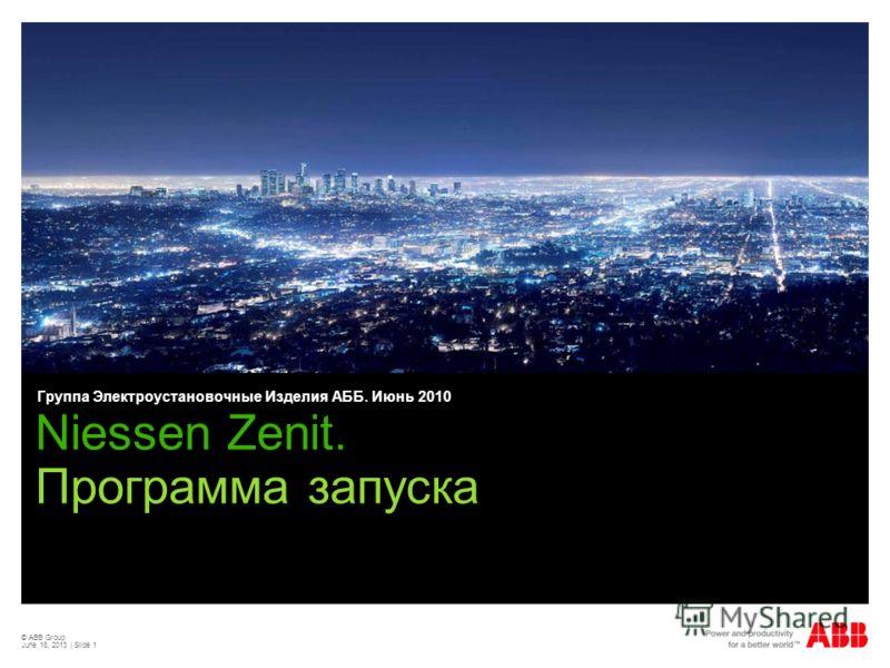 © ABB Group June 18, 2013 | Slide 1 Niessen Zenit. Программа запуска Группа Электроустановочные Изделия АББ. Июнь 2010