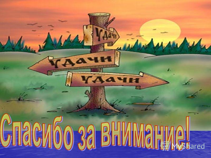 Активные участники художественной самодеятель- ности Учитель - общественник Внеурочная работа