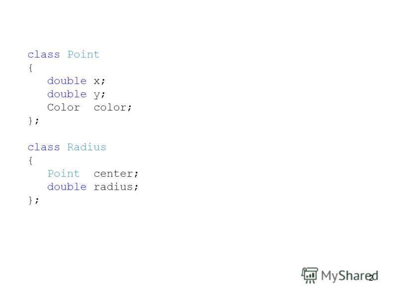 2 class Point { double x; double y; Color color; }; class Radius { Point center; double radius; };