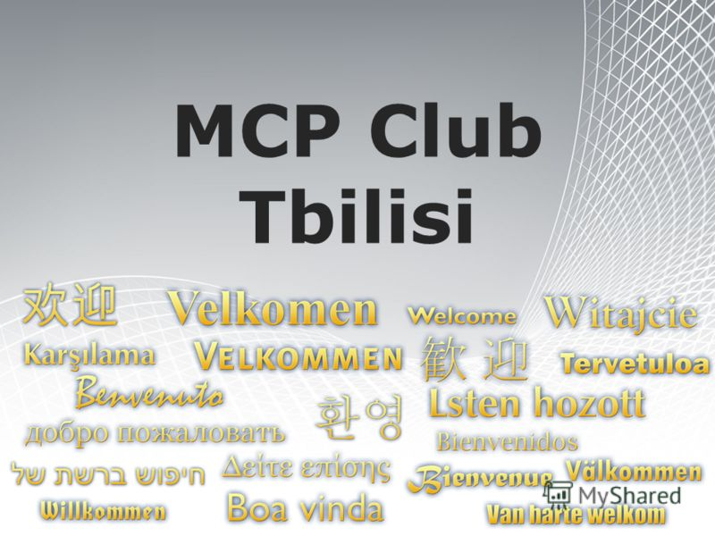 MCP Club Tbilisi