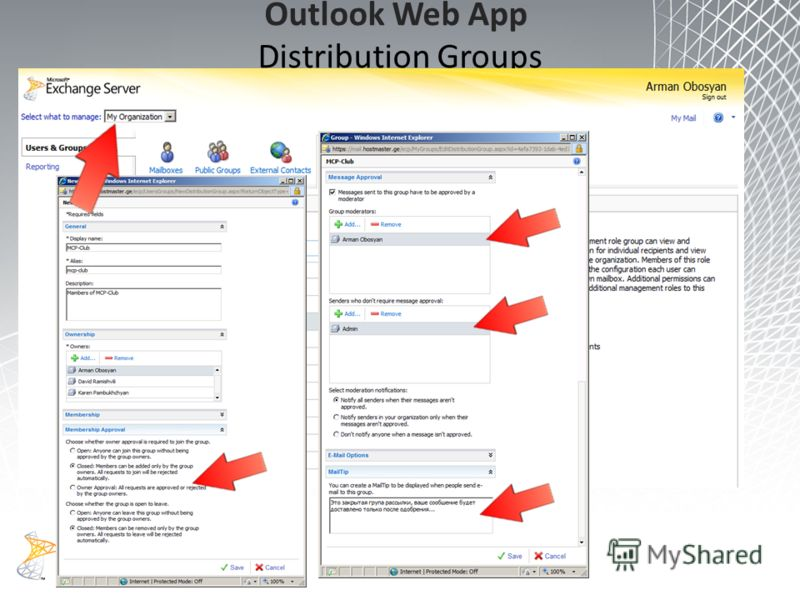 Outlook Web App Distribution Groups