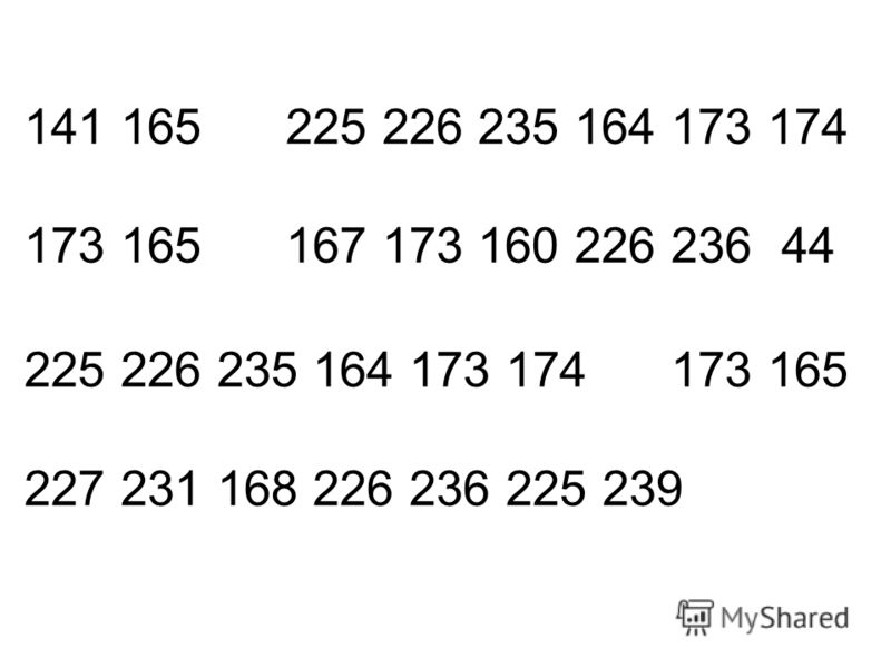 141 165 225 226 235 164 173 174 173 165 167 173 160 226 236 44 225 226 235 164 173 174 173 165 227 231 168 226 236 225 239