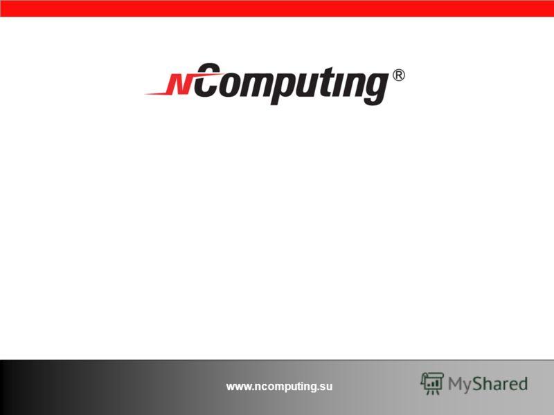 www.ncomputing.su