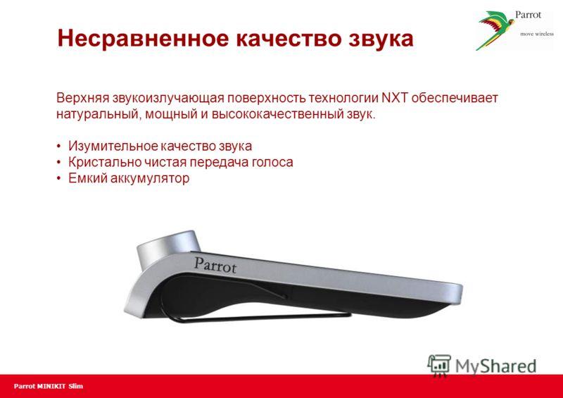 Parrot MINIKIT Slim Несравненное качество звука Верхняя звукоизлучающая поверхность технологии NXT обеспечивает натуральный, мощный и высококачественный звук. Изумительное качество звука Кристально чистая передача голоса Емкий аккумулятор