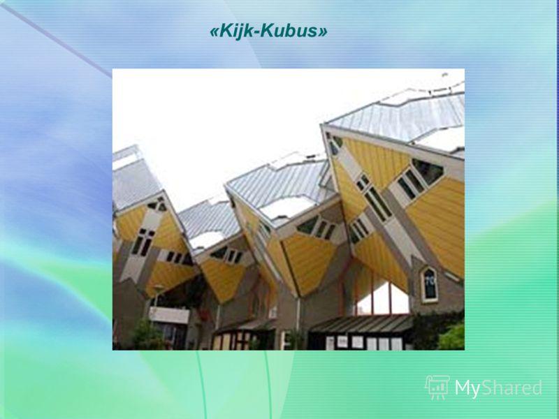 «Kijk-Kubus»