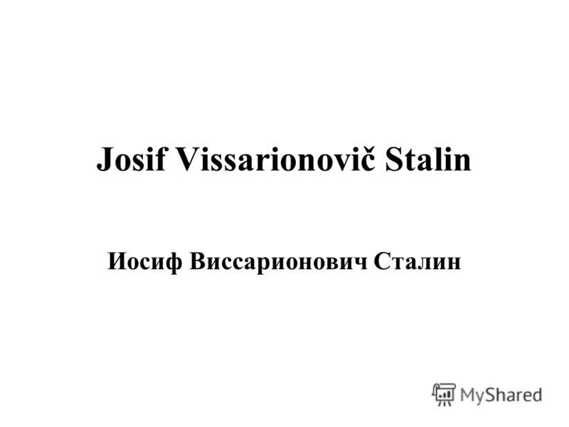 Josif Vissarionovič Stalin Иосиф Виссарионович Сталин
