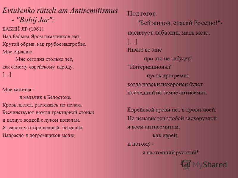 Evtušenko: Babij Jar Evtušenko rüttelt am Antisemitismus -