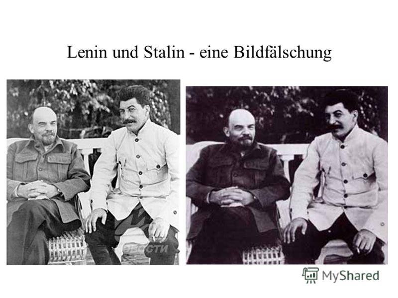 Lenin und Stalin - eine Bildfälschung