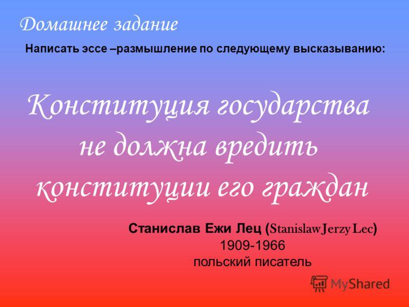 « Расшифруйте» смысл этой поздравительной открытки ГОУ «Лицей милиции им. Ф.Кузьмина» Заковырина Е.В.