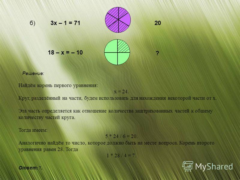 Рассмотрим 1,5 и 1,25 не как дробные числа, а как пары целых чисел, перечисленных через запятую. Пара чисел (a,b) будет соответствовать некоторому количеству велосипедов X (или любых других условных знаков-рисунков), если ввести некоторую операцию со