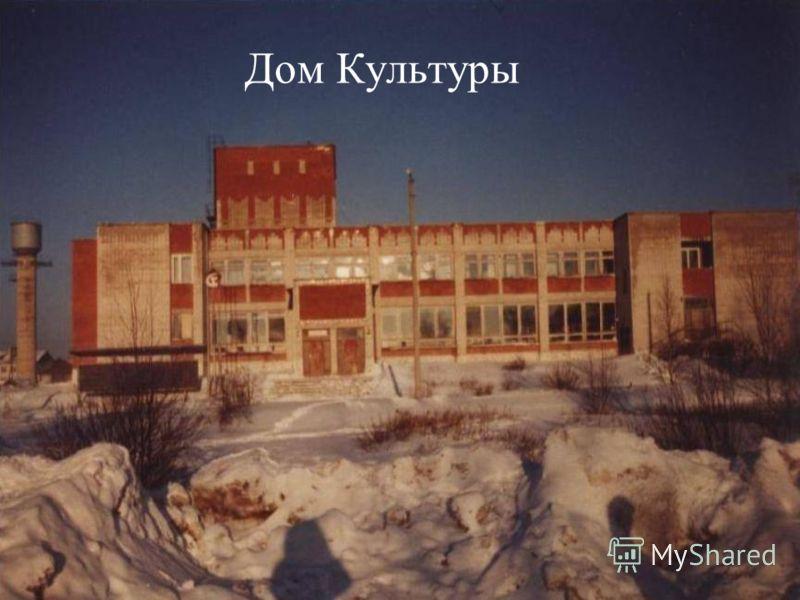 Герои Советского Союза Мошкин Александр Иванович Леселидзе Виктор Николаевич