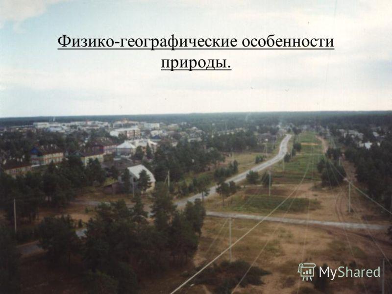 Сами карелы Ильинский называли «Алавойне», т.е. «понизовой», что дано от того, что он приходится уже последним селением к устью Олонки.