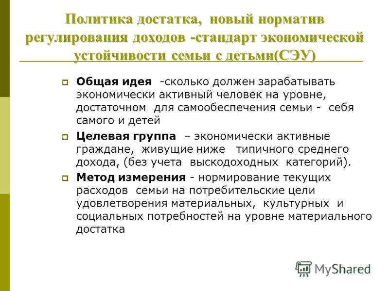 ЛОГОПЕД -ПРОФ г. Зеленоград: консультации логопеда