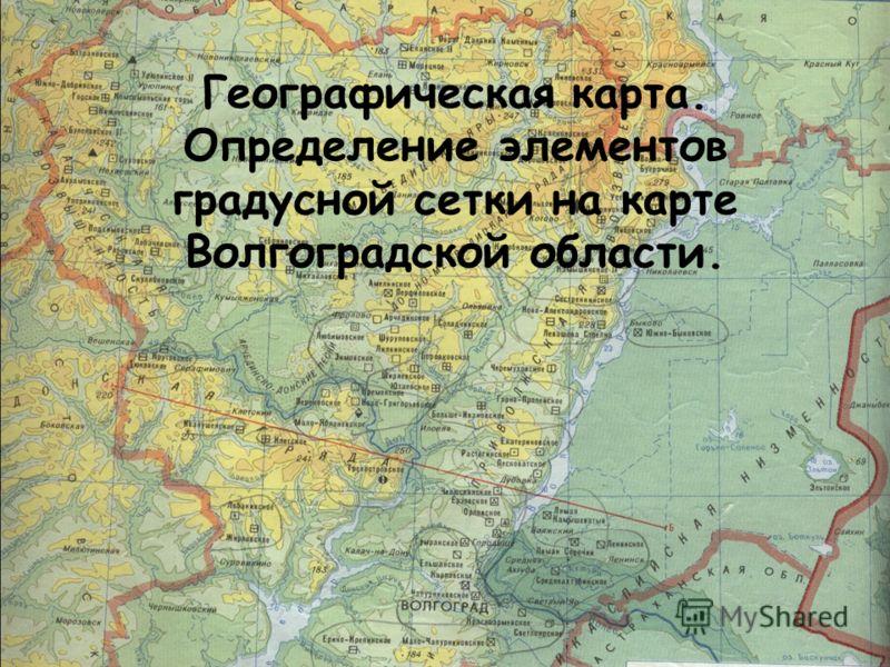 Устная И Письменная Речь 1 Класс Презентация По Русскому Языку