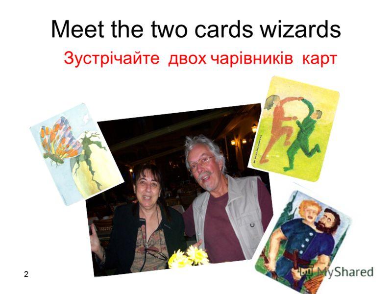 22 Meet the two cards wizards Зустрічайте двох чарівників карт