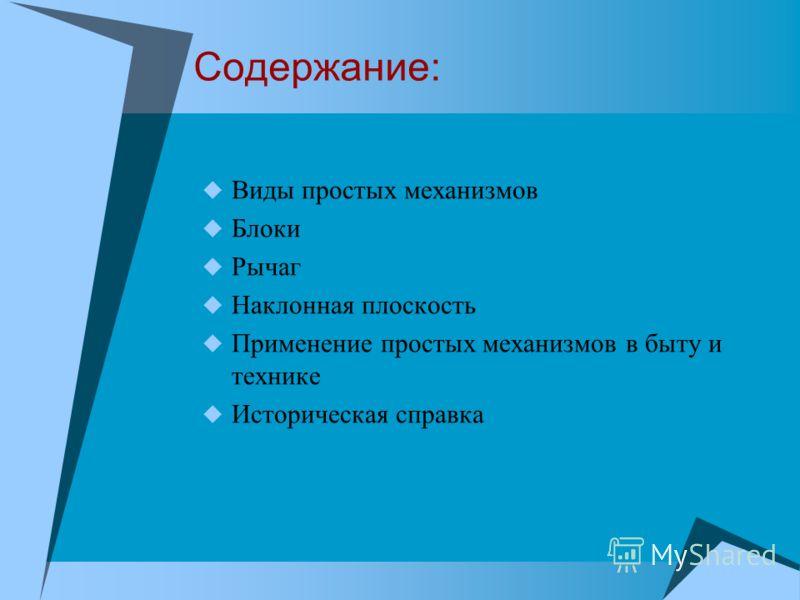 Урок в 7 кл. Учитель: Хатеновская Е.В.