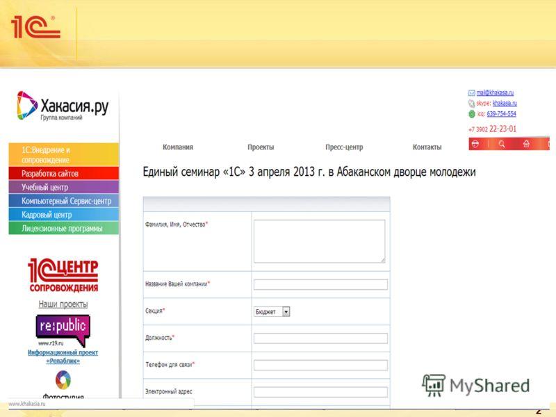 2 www.khakasia.ru/es