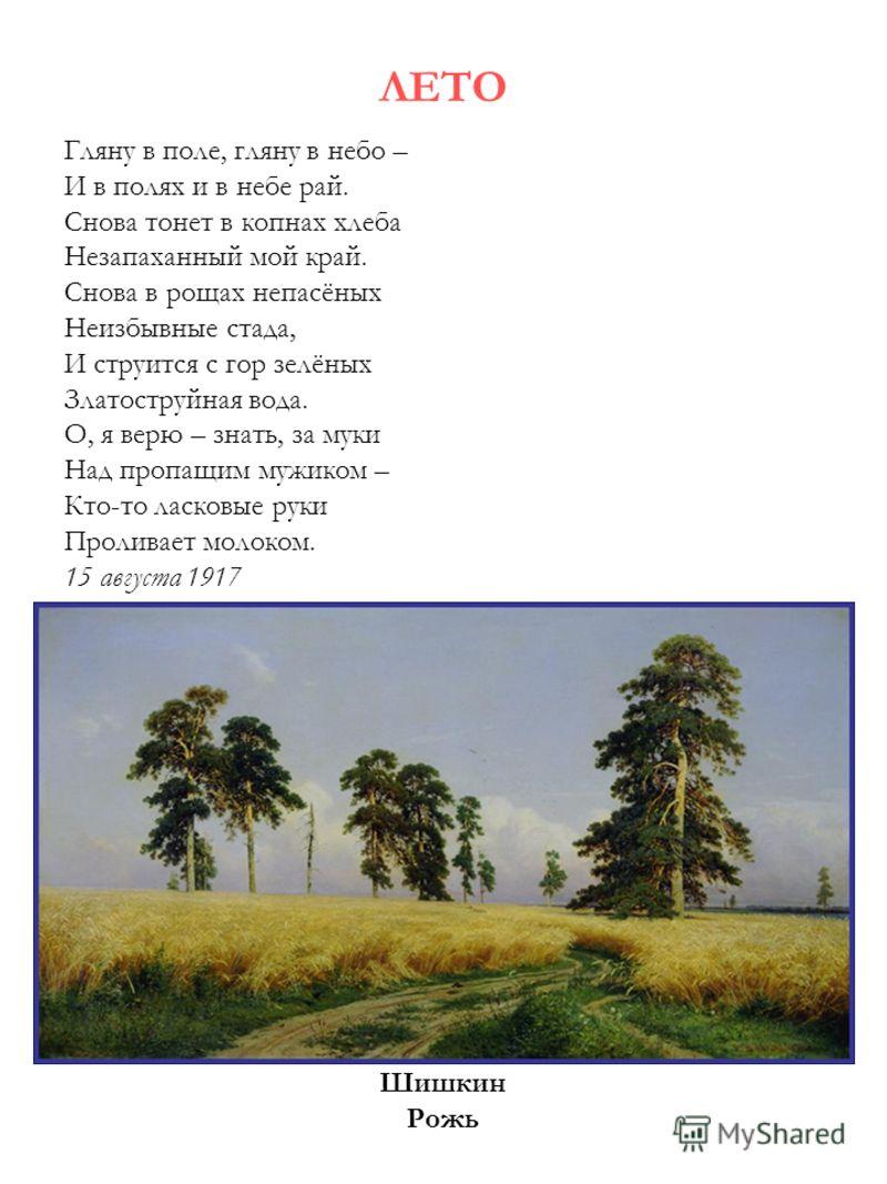 Стих о мамах на войне
