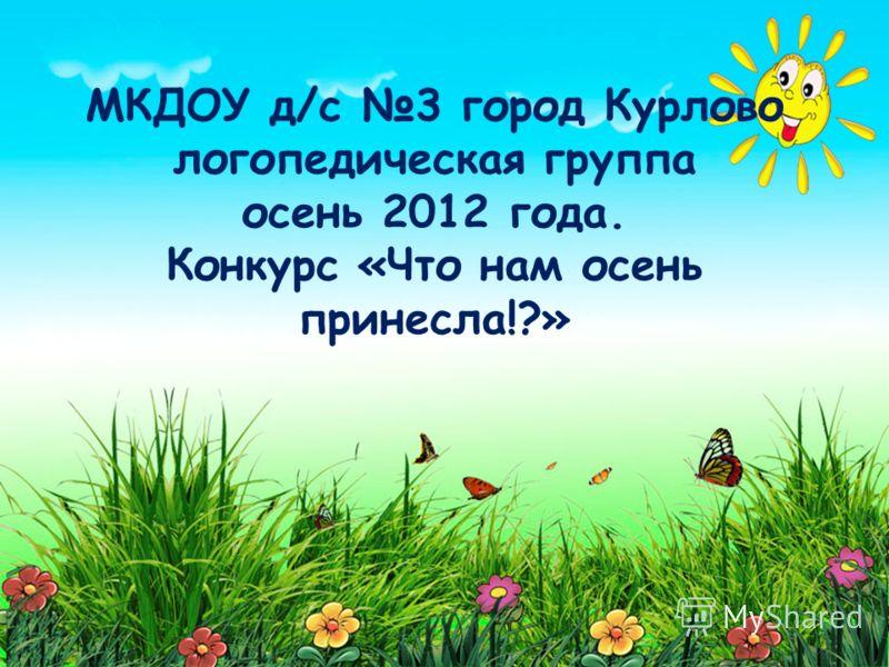 Шуточные поздравления с новым годом