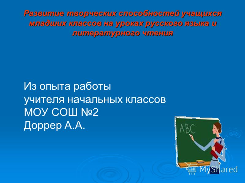 Без опыта - работа в Москве - Trud com