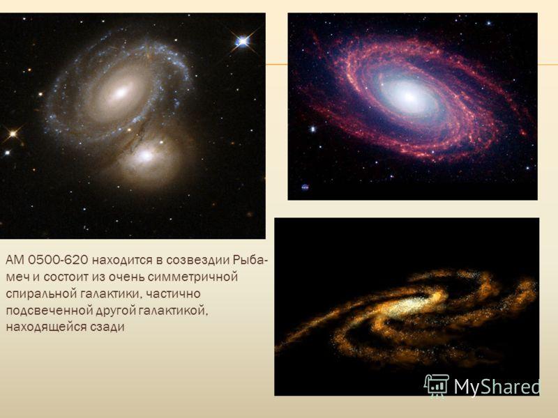 AM 0500-620 находится в созвездии Рыба- меч и состоит из очень симметричной спиральной галактики, частично подсвеченной другой галактикой, находящейся сзади