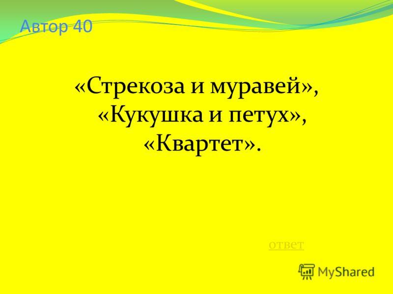 А.П.Чехов Третий раунд