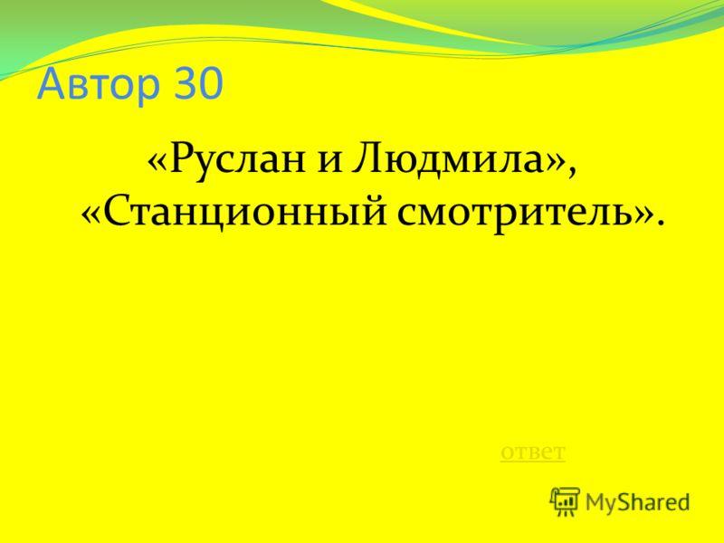 И.А.Крылов Третий раунд