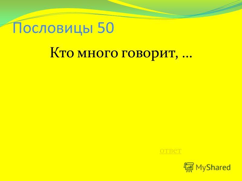 Н.В.Гоголь Третий раунд