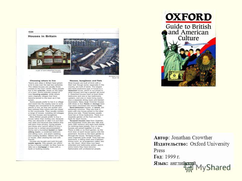 Автор: Jonathan Crowther Издательство: Oxford University Press Год: 1999 г. Язык: английский