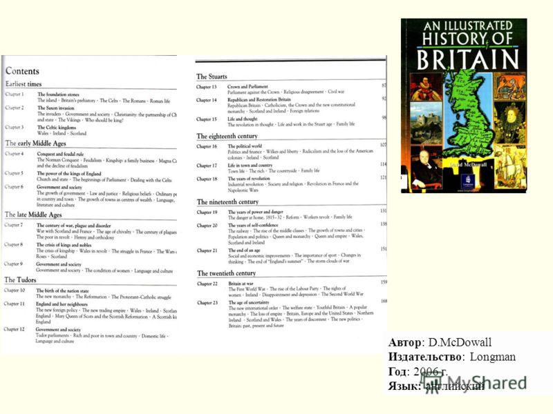 Автор: D.McDowall Издательство: Longman Год: 2006 г. Язык: английский