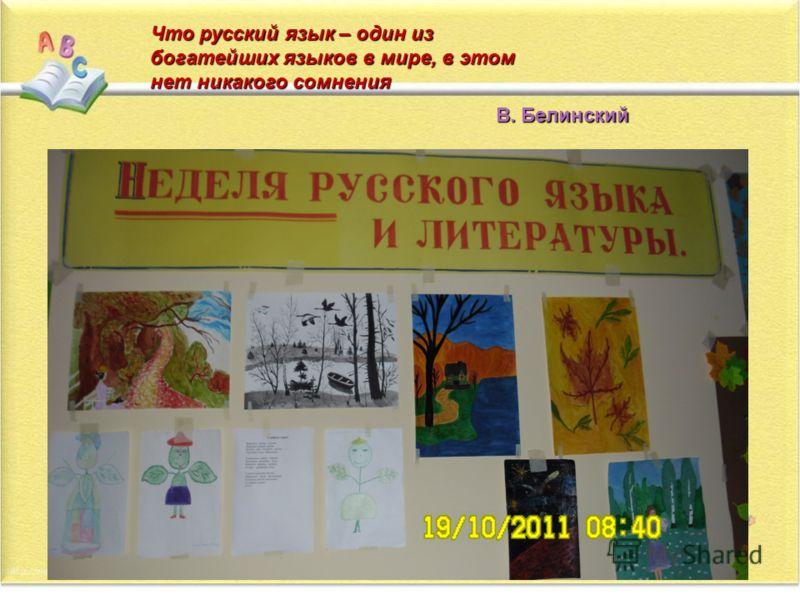 С 17.10 по 21.10 2011 г. С 17.10 по 21.10 2011 г.