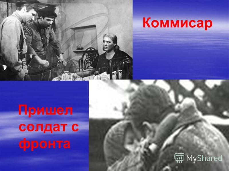 ПЕЧКИ- ЛАВОЧКИ