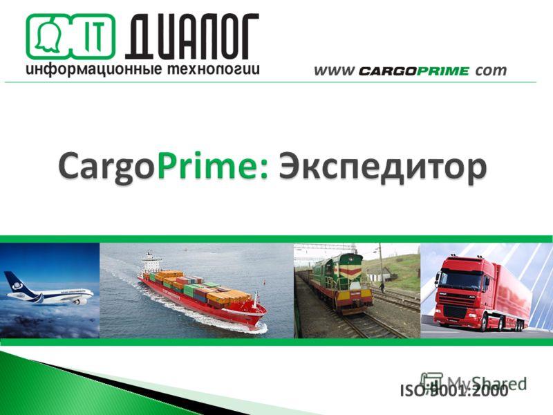 www com ISO 9001:2000