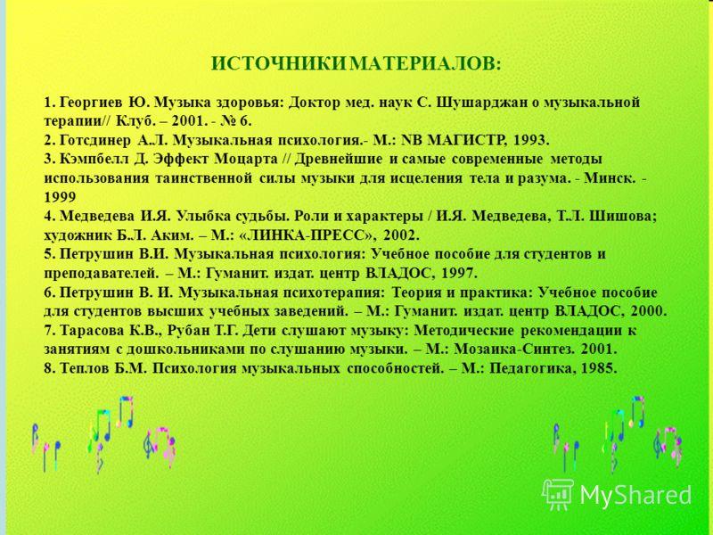 download Межнациональное