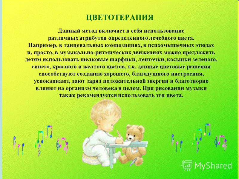 хор аве мария: