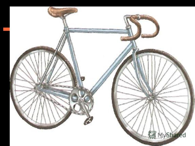 Обрати внимание, что обычно одно зубчатое колесо (или шкив колесо с желобком) большое, другое маленькое ) Как ты думаешь, для чего? Проведи исследования (например, своего велосипеда).