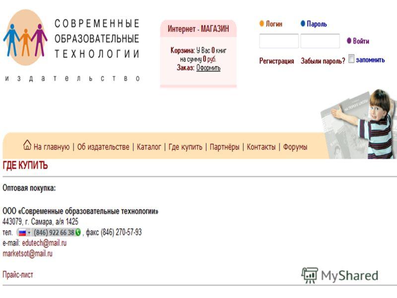 http://www.osobyirebenok.ru/