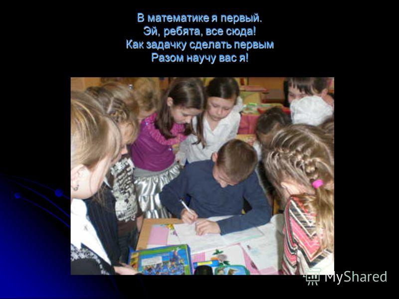 День рождения детского объединения «Галактика Чудес» 17 октября 2008 года. Девиз: «Зажги звезду на небосклоне синем, Гордись, что ты живешь в России!»