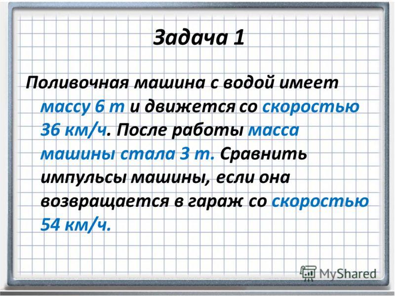 Тест по охране труда с ответами  Likedocru  Часть 4
