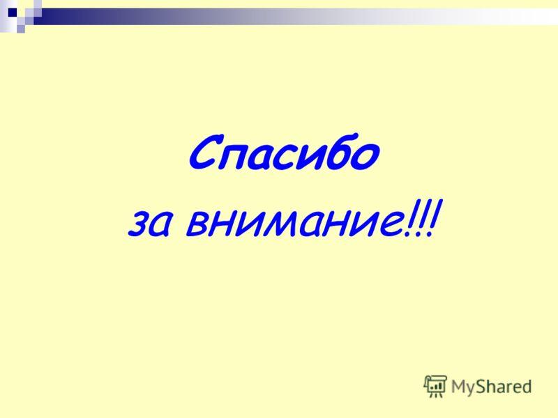 Фонематика Дурова Н В