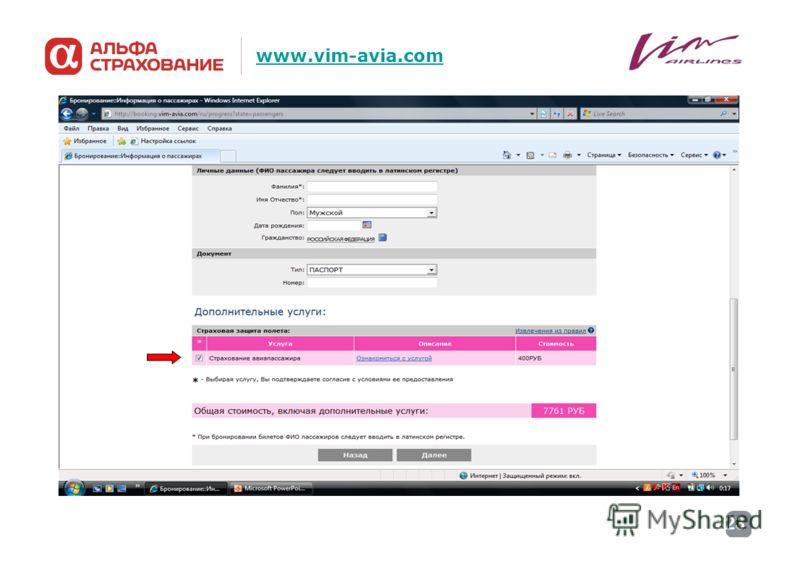 23 www.vim-avia.com