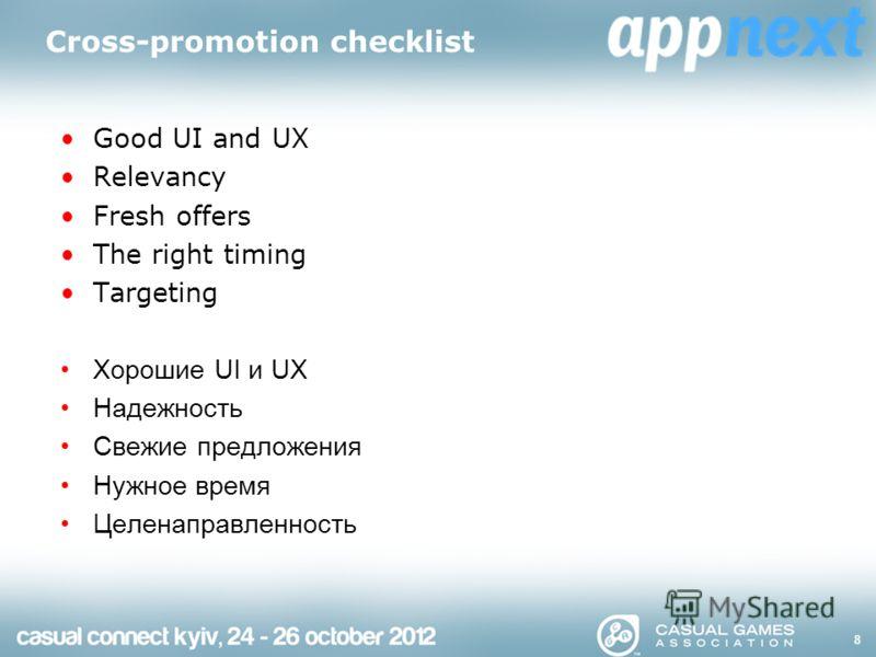 Cross-promotion checklist Good UI and UX Relevancy Fresh offers The right timing Targeting Хорошие UI и UX Надежность Свежие предложения Нужное время Целенаправленность 8