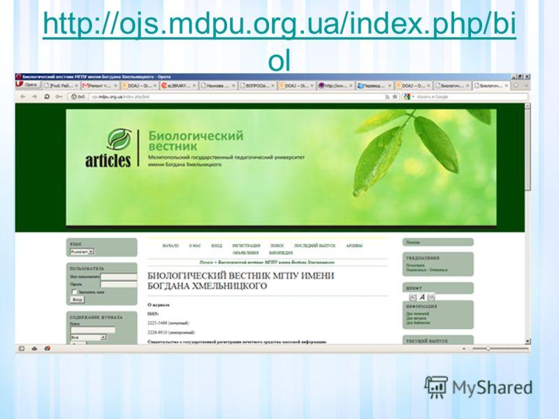http://ojs.mdpu.org.ua/index.php/bi ol