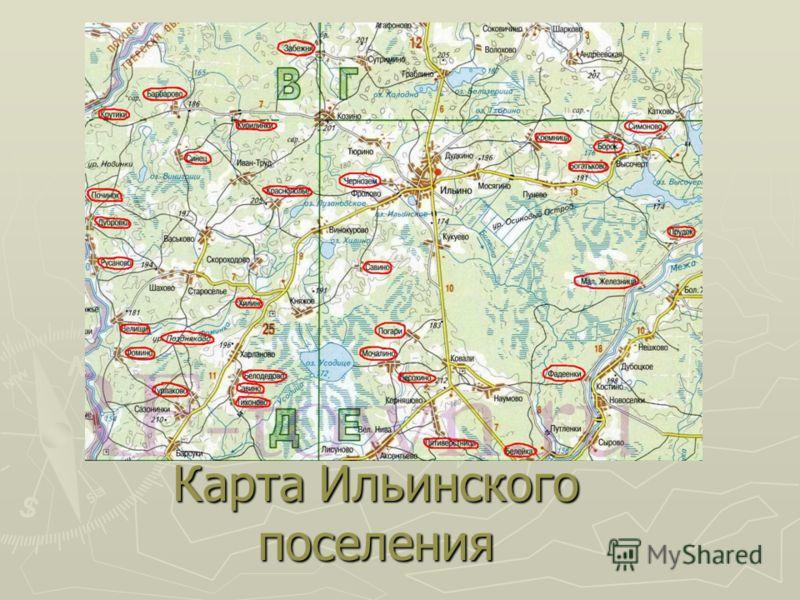 Карта Ильинского поселения