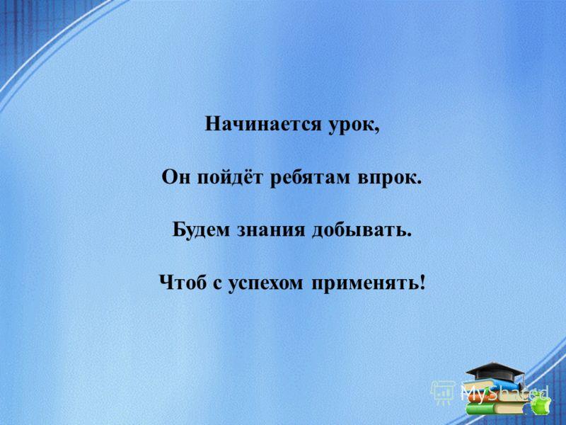 МОУ СОШ 24 Учитель русского языка: Кудряшова Е.Н.