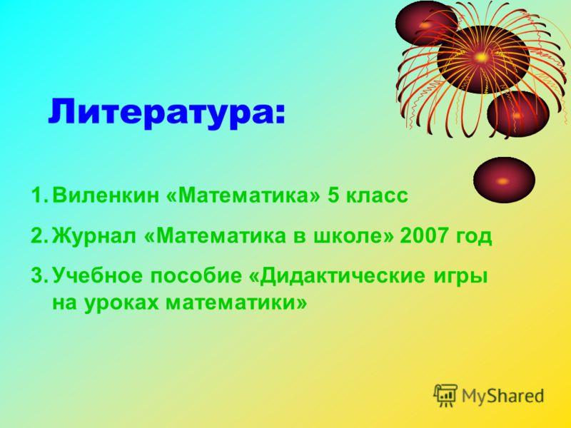 Решебник 9 Класс Химия 2007