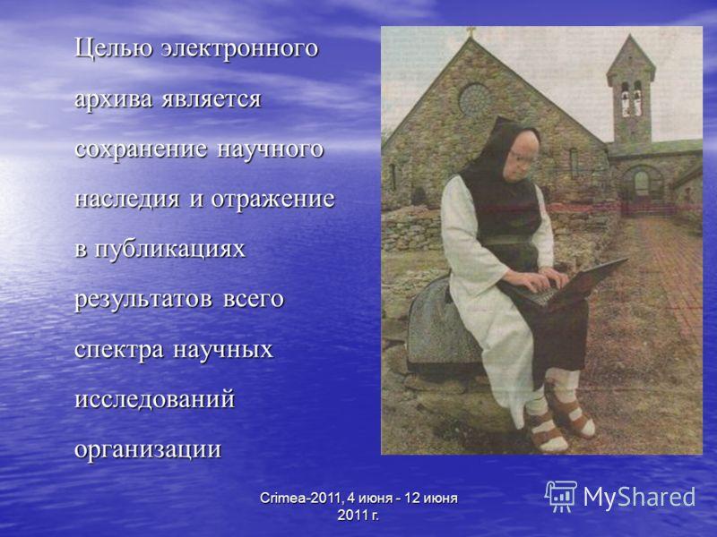 Crimea-2011, 4 июня - 12 июня 2011 г. Целью электронного архива является сохранение научного наследия и отражение в публикациях результатов всего спектра научных исследований организации